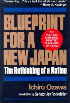 OzawaBook.jpg